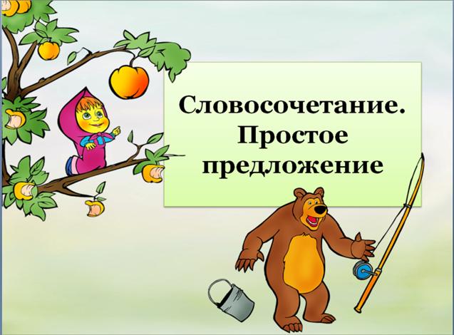 Кредит для физических лиц украина