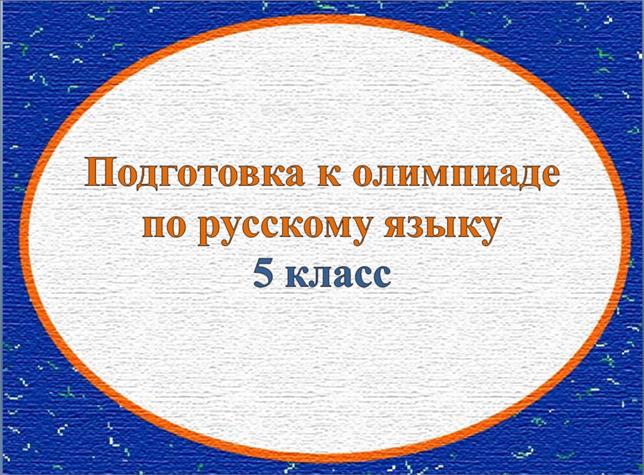 всероссийская олимпиада по праву 2012 ответы